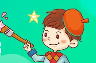 第四届儿童画大赛介绍
