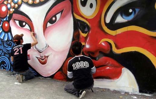 街头创意手绘涂鸦墙